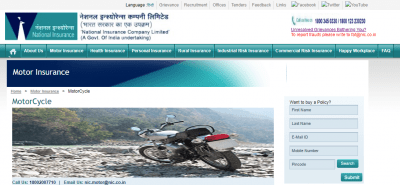 11 Best Two Wheeler Insurance In India 2020 Review Comparison