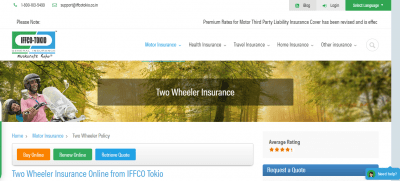 IFFCO Tokio Two Wheeler Insurance