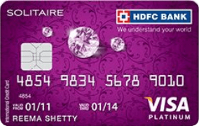 hdfc_bank_solitaire_credit_card